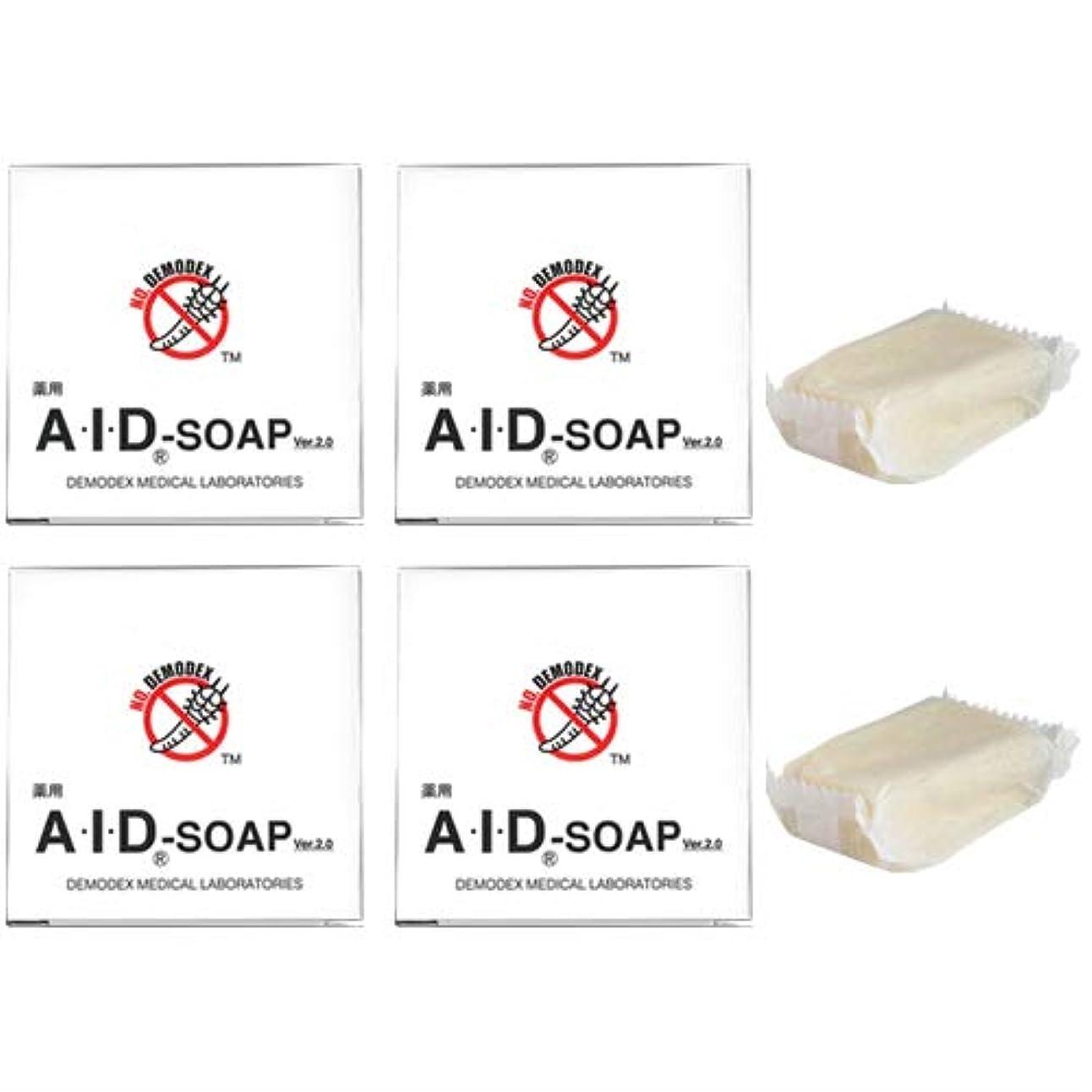 アリ仲人使い込む薬用AIDソープ (40g×4、30g×2 計6個セット 総内容量:220g)