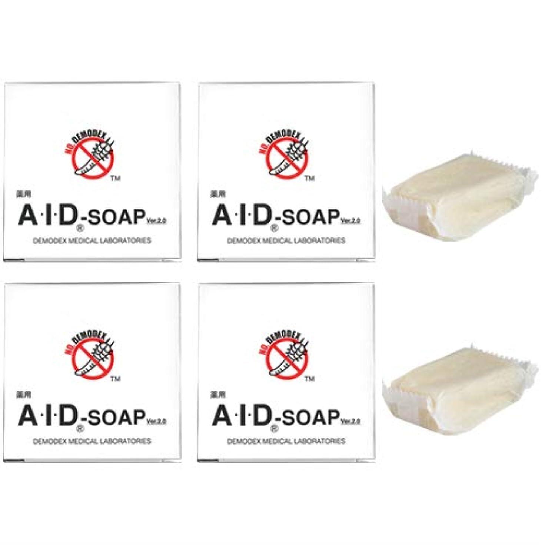 厚さレギュラー薬用AIDソープ (40g×4、30g×2 計6個セット 総内容量:220g)