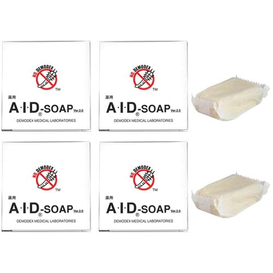 事実上レポートを書く振動させる薬用AIDソープ (40g×4、30g×2 計6個セット 総内容量:220g)