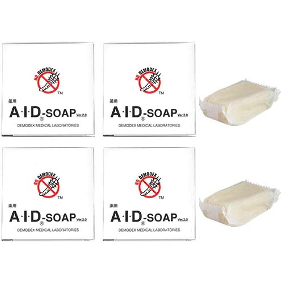虚偽欠陥シャイ薬用AIDソープ (40g×4、30g×2 計6個セット 総内容量:220g)