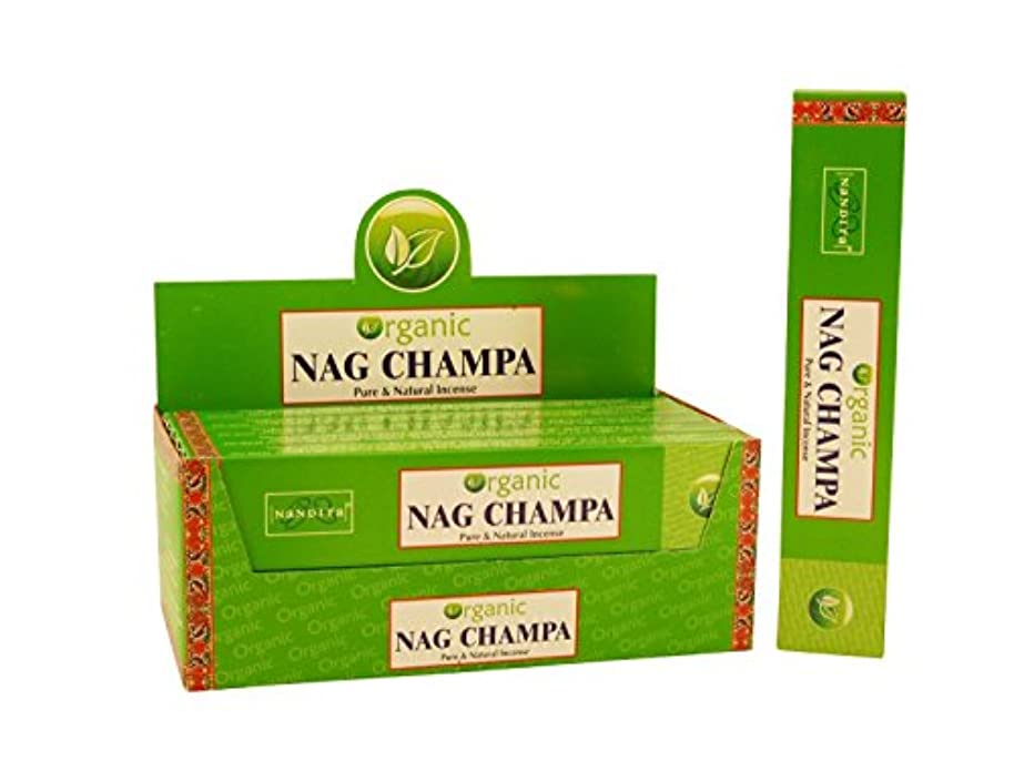 中間チーフしなやかなNag Champa Incense Sticks, Nandita Incense