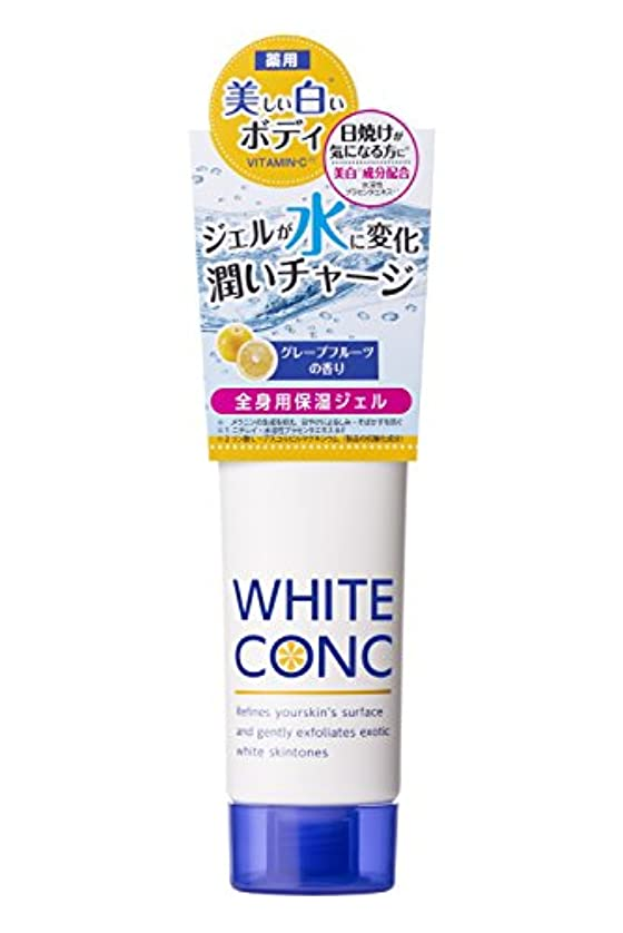 おしゃれな栄養何薬用ホワイトコンク ウォータリークリームII [医薬部外品]