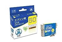 ジット JITインク ICY50対応 【改】* JIT-E50YZ 00009684 【まとめ買い3個セット】