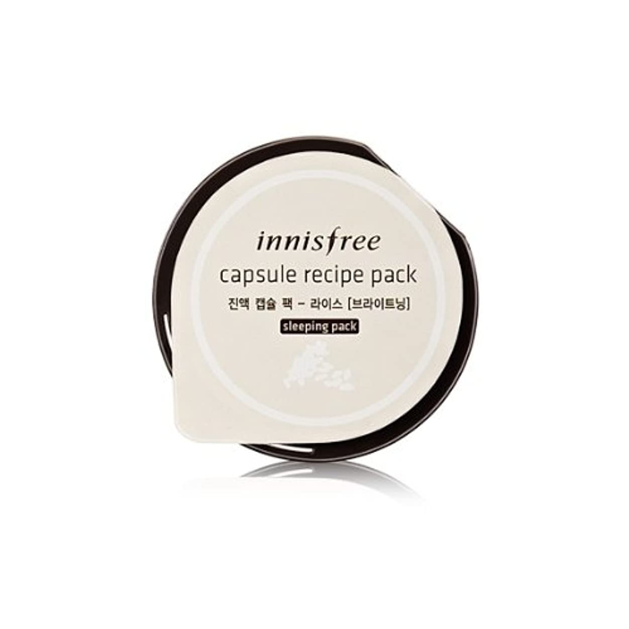 innisfree(イニスフリー) CAPSULE RECIPE PACK RICE 液 カプセル スリーピング パック ライス ブライトニング 10ml