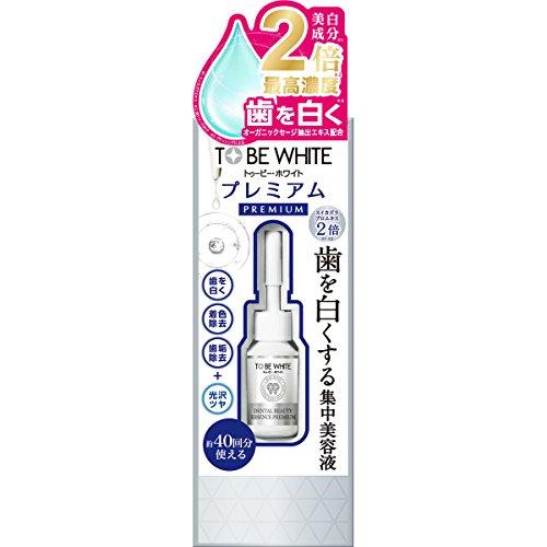 トゥービー・ホワイト ホワイトニング エッセンス プレミアム 7ml