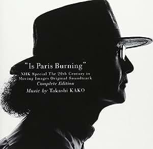パリは燃えているか ― NHKスペシャル「映像の世紀」オリジナル・サウンドトラック完全版