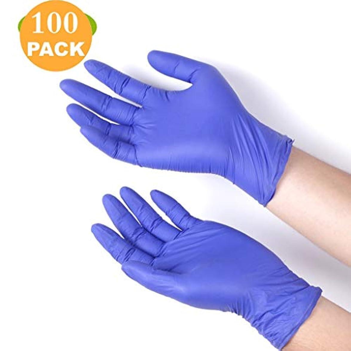 家族ジレンマ不完全なニトリル手袋 - 5ミル、厚み付け、工業用、使い捨てのクリーニング手袋、100のパッケージ (Color : Blue, Size : S)