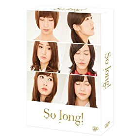 「So long!」DVD-BOX<通常版4枚組>