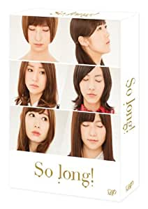 「So long!」 Blu-ray BOX<通常版4枚組>