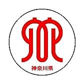 神奈川県マーカー