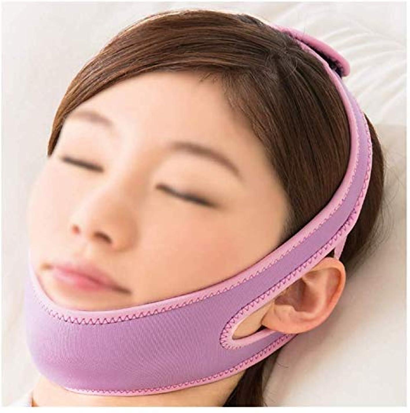 扱うプレゼント間欠美容と実用的なフェイシャルマスク、リフティングアーティファクトフェイスマスク小さなV顔包帯でたるみ顔通気性睡眠顔ダブルあごセット睡眠弾性Slim身ベルト