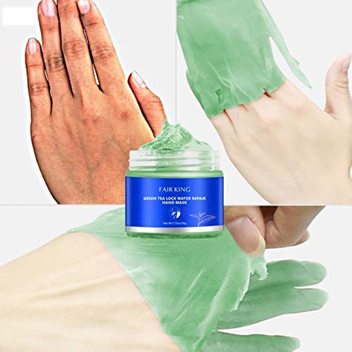 震え光免除緑茶 ロックウォーター リペア ハンドマスク 栄養 保湿 美白 角質除去 ハンドフィルム ハンドクリーム ハンドケア Cutelove