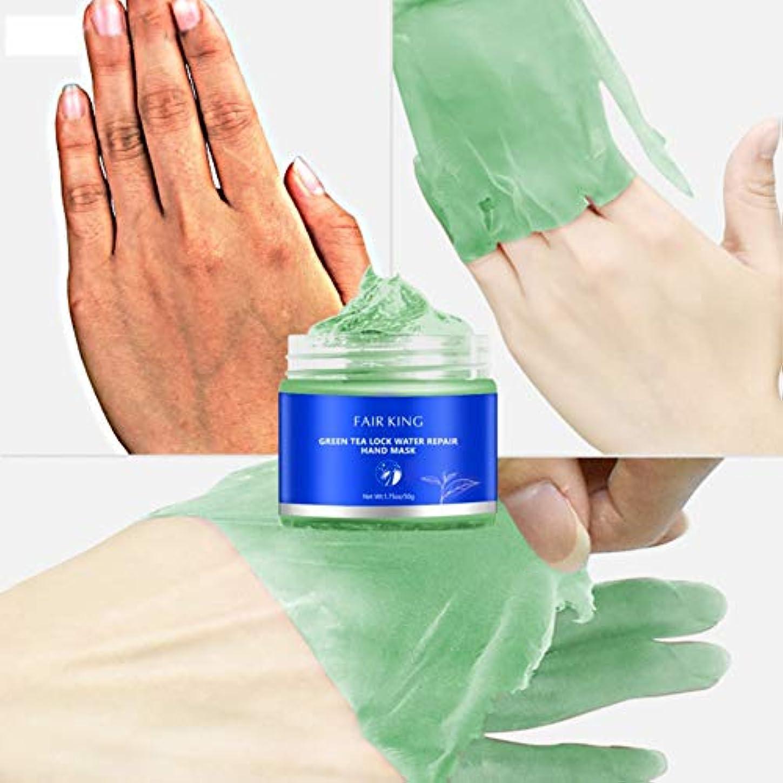 会う試用メトロポリタン緑茶 ロックウォーター リペア ハンドマスク 栄養 保湿 美白 角質除去 ハンドフィルム ハンドクリーム ハンドケア Cutelove