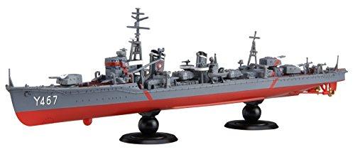 フジミ模型 艦NEXT ハイスクール・フリート シリーズNo.1 陽炎型 航洋直接教育艦 同型艦 2隻セット 晴風 1/700 色分け済みプラモデル