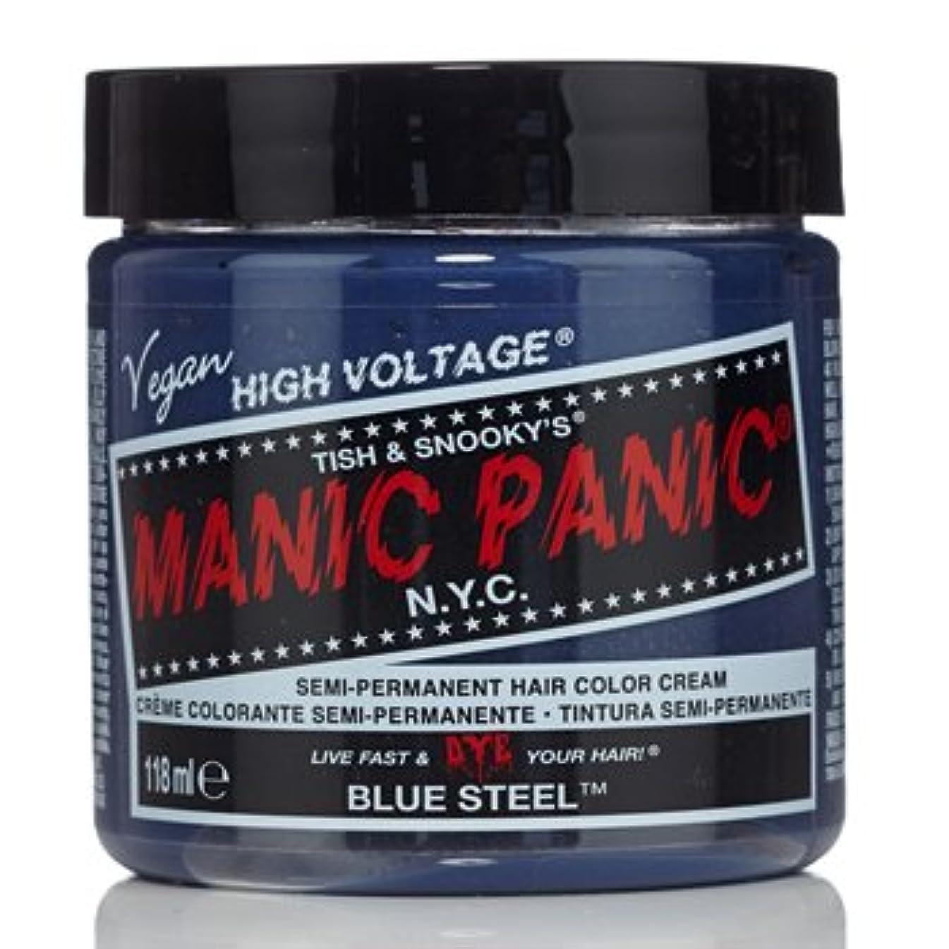巧みな拍手する担保【3個セット】MANIC PANIC マニックパニック ブルースティール MC11052 118ml