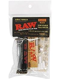 RAW ロー,ロウ手巻きクラシック スターターセット/シャグ/喫煙具