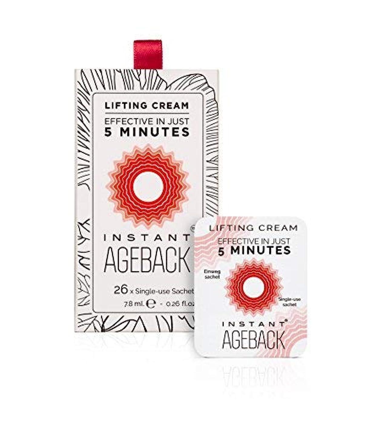 自発的中止しますドナーVitayes Instant Ageback Ageless Facelift Cream for Instant Wrinkle Removal Under-Eye Bags Fine Lines and Pores...