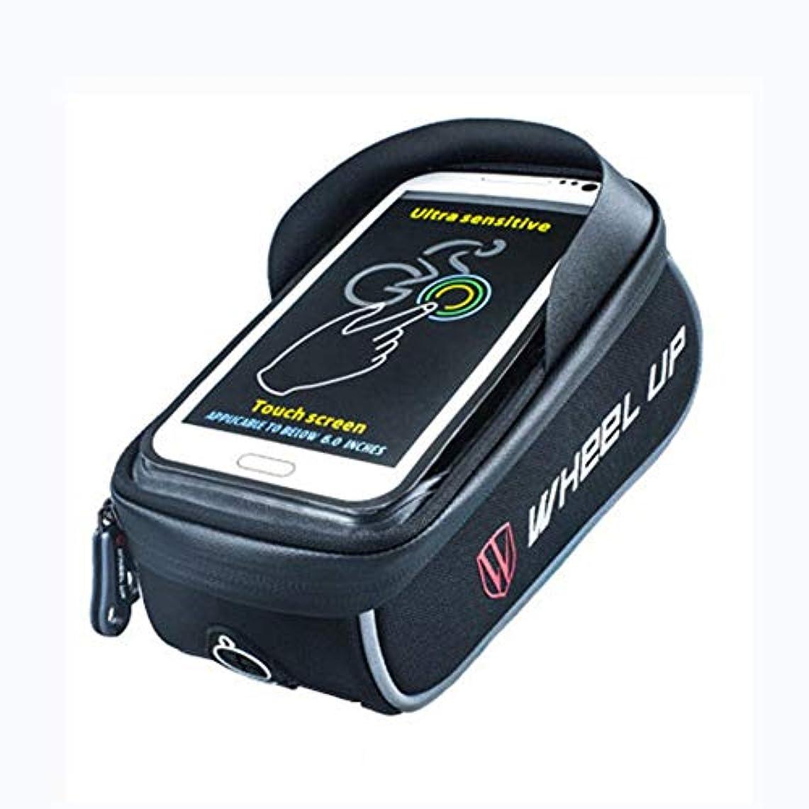 ダーツ支配する偏見IPhone X 8 7 6 s携帯電話用自転車バッグ自転車フロントチューブラック自転車バッグは6.0インチ未満
