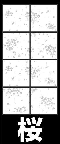 障子紙 2倍強い明るいアイロン貼り障子紙 UVカット約95% 6414 桜 94cm×3.6m 一枚貼り