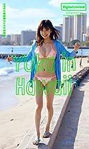 WPB 小倉優香デジタル写真集 Yuka in Hawaii