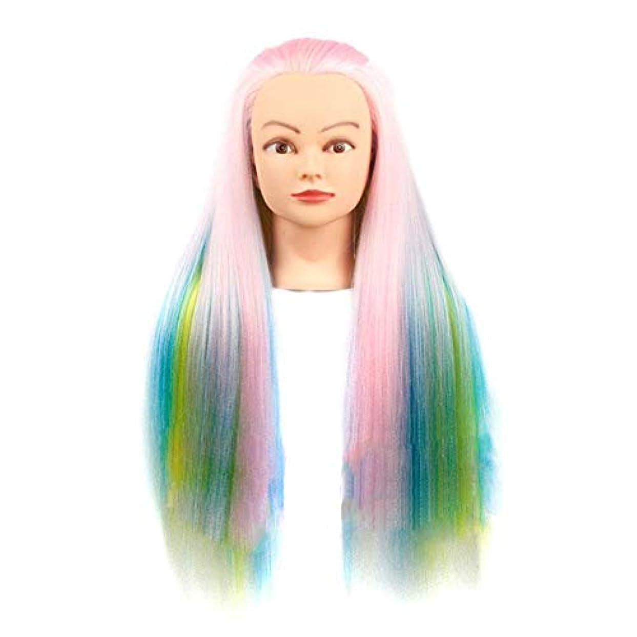 疼痛女の子証明練習ディスクヘア編組ヘッドモールド多色グラデーションデュアルユースダミーマネキンヘッドヘアカットヘアカットティーチングヘッドかつら