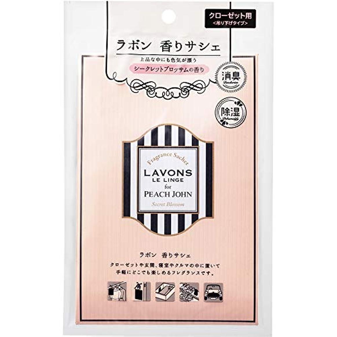 ご意見キャッシュ小間ラボン for PEACH JOHN 香りサシェ (香り袋) シークレットブロッサムの香り 20g
