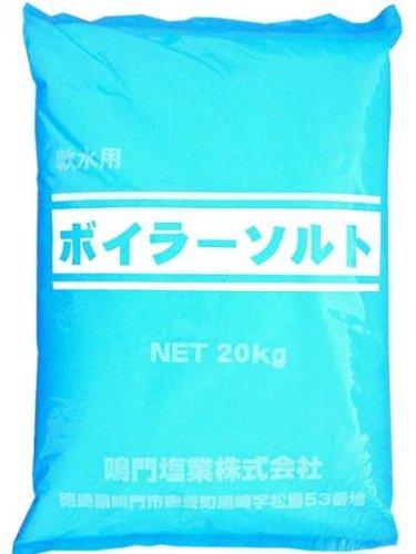 鳴門塩業 ボイラーソルト 20kg