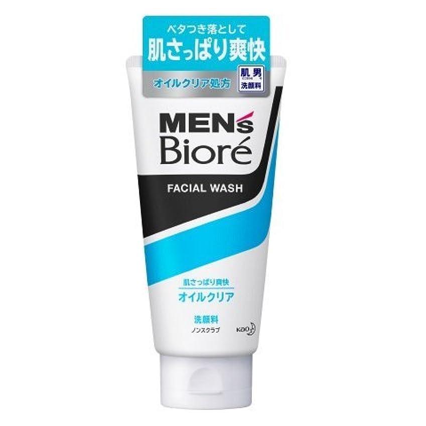 ペフ留め金間隔【まとめ買い】メンズビオレ ディープオイルクリア洗顔 ×2セット