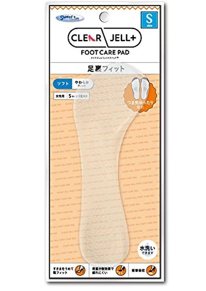 サッカー広告エキサイティングクリアジェルフットケアパッド 足裏フィットS