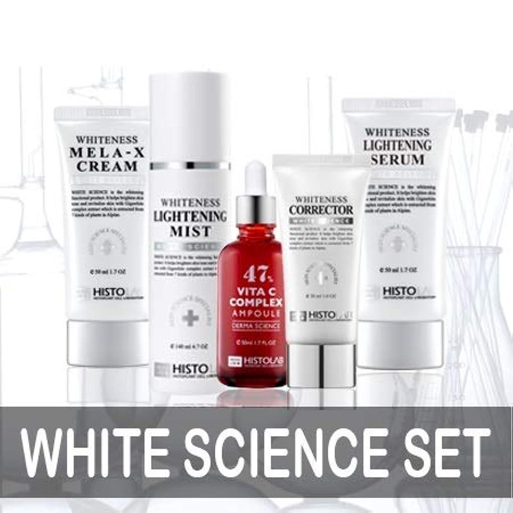 備品風刺静める[Histolab][韓国コスメ]肌の美 白クリームセット/Special White Science Set ★1 White ンプル+4美 白クリームセット★無料サンプル★