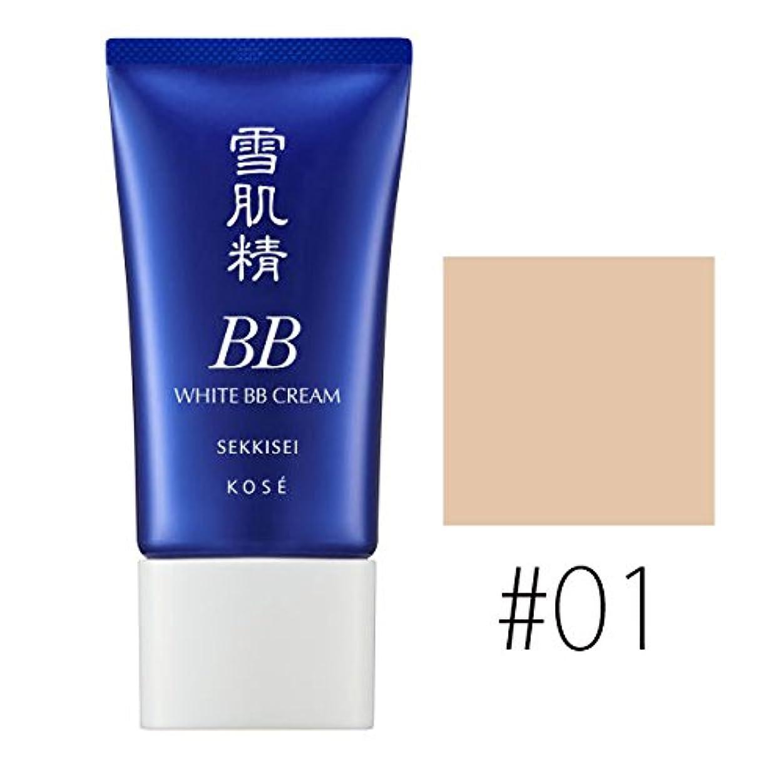 バンク暫定抑圧する雪肌精 ホワイトBBクリーム 01 30g(SPF40/PA+++)