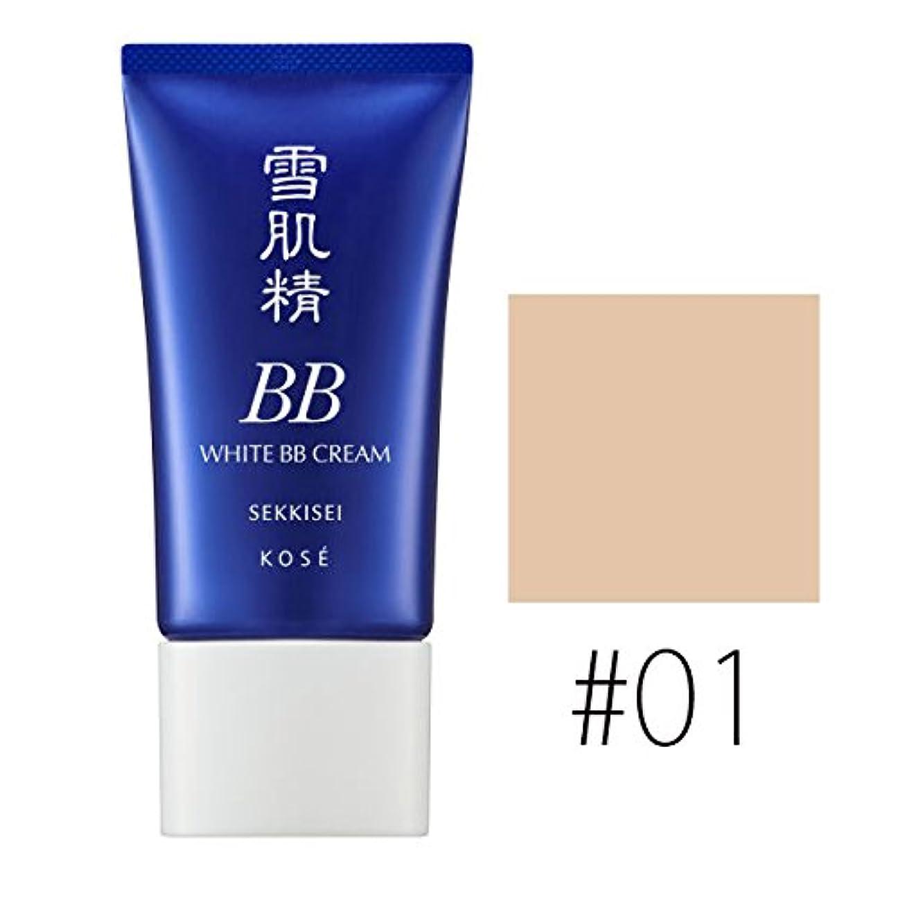 動的罰おしゃれじゃない雪肌精 ホワイトBBクリーム 01 30g(SPF40/PA+++)