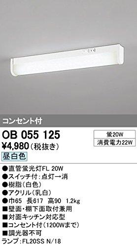 OB055125