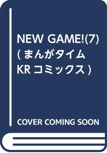 NEW GAME! (7) (まんがタイムKRコミックス)