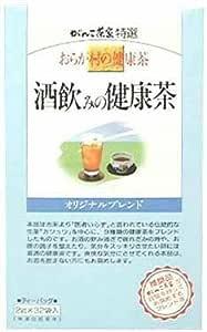 おらが村の健康茶 酒飲みの健康茶