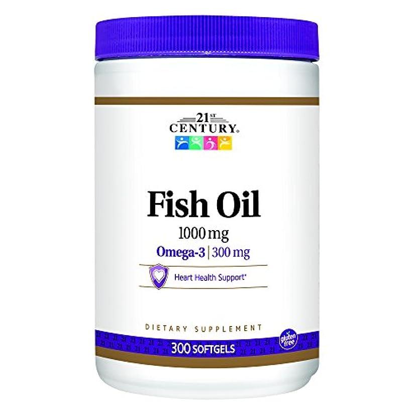 ヤングシャックル旅行21st Century Health Care, Fish Oil, Omega-3, 1000 mg, 300 Softgels