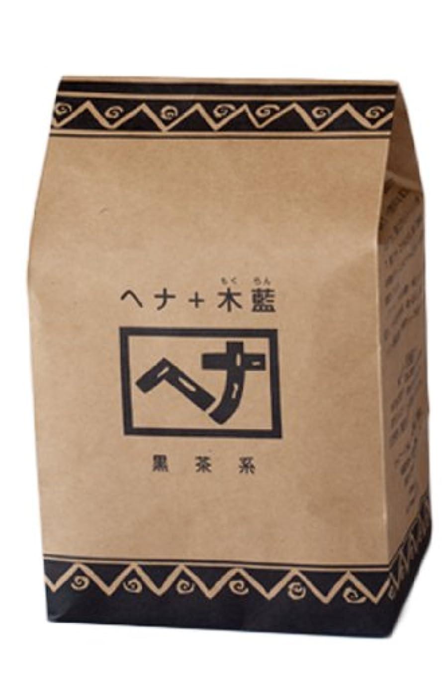 Naiad(ナイアード)  ヘナ 木藍(モクラン)400g