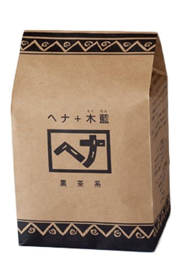 ファッション足生Naiad(ナイアード)  ヘナ 木藍(モクラン)400g