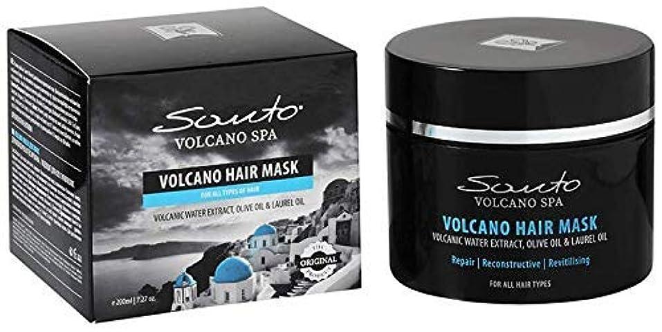 お香抑圧する領域火山ヘアマスク