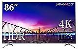 JAPANNEXT 液晶ディスプレイ 86インチ PCモニター 4K HDR対応 JN-IPS8600UHDR-KG 強化ガラス仕様 UHD解像度