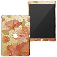 igsticker iPad Air 10.5 inch インチ 専用 apple アップル アイパッド 2019 第3世代 A2123 A2152 A2153 A2154 全面スキンシール フル 背面 液晶 タブレットケース ステッカー タブレット 保護シール 002041