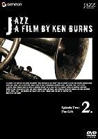 ケン・バーンズJAZZ 第2章 天才の出現 [DVD]