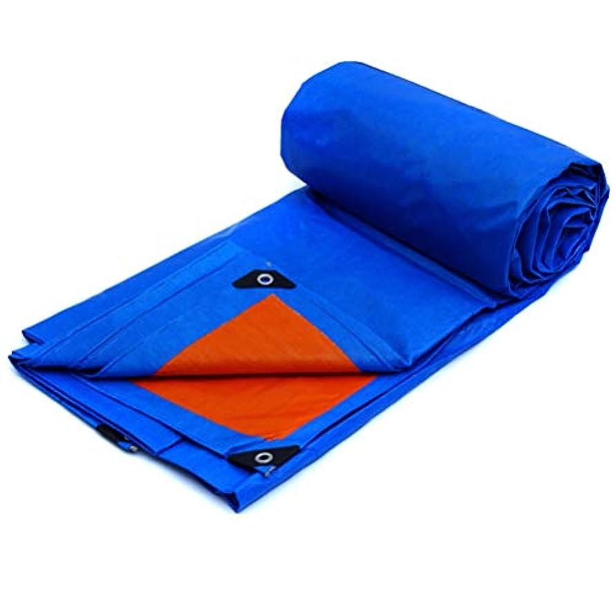前部速報現在防水シートリノリウム 青/オレンジターポリン - 頑丈な防水屋外釣りキャンプグラウンドシートカバー ZHANGQIANG (Color : A, Size : 8*12m)