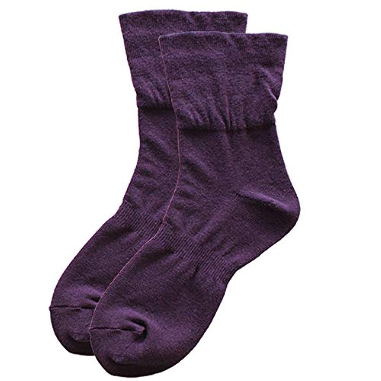 に対応するクリップ蝶定数歩くぬか袋 締めつけない靴下 23-25cm パープル