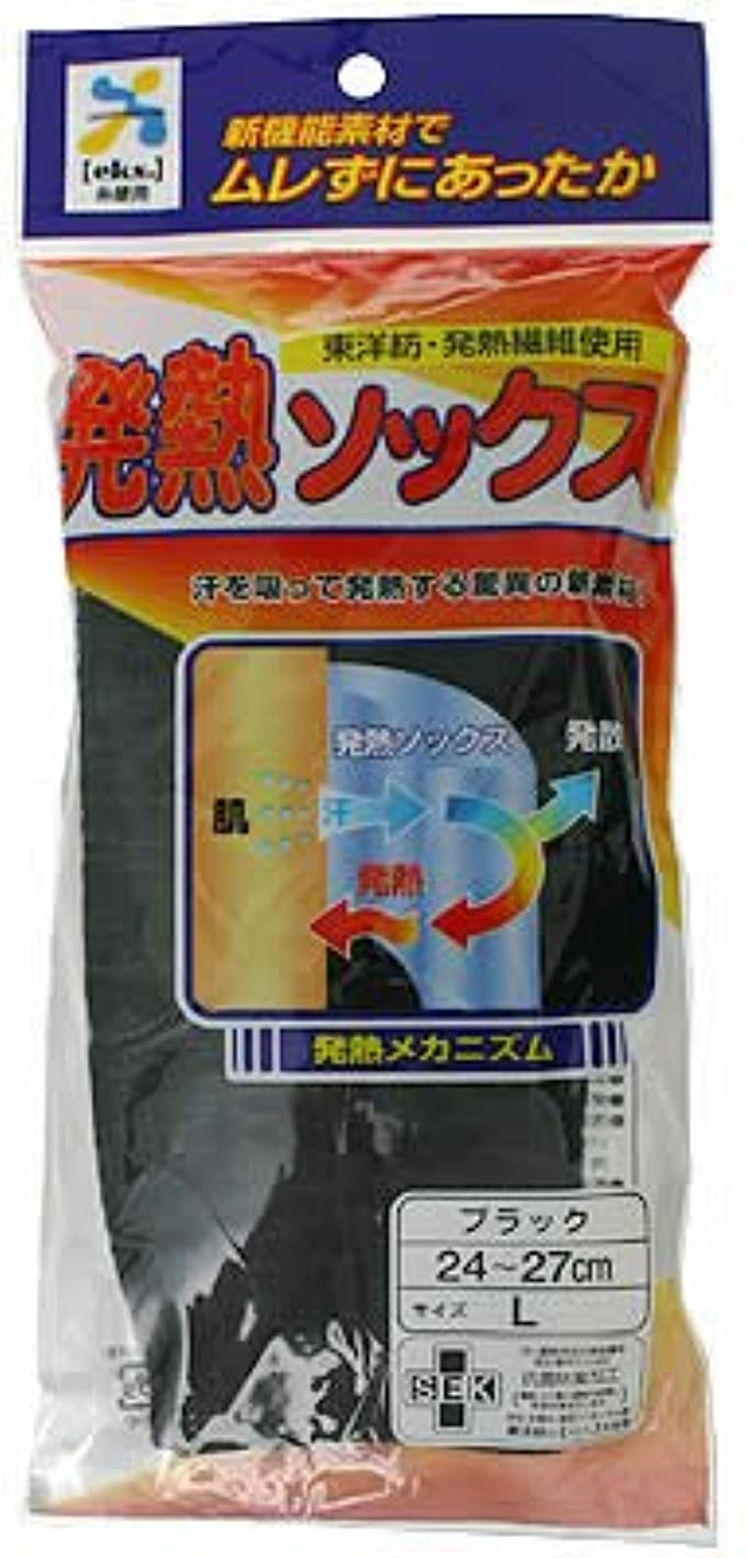 病的所属キャンディー日本医学 発熱ソックス ブラック L