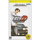 頭文字D STREET STAGE PSP the Best