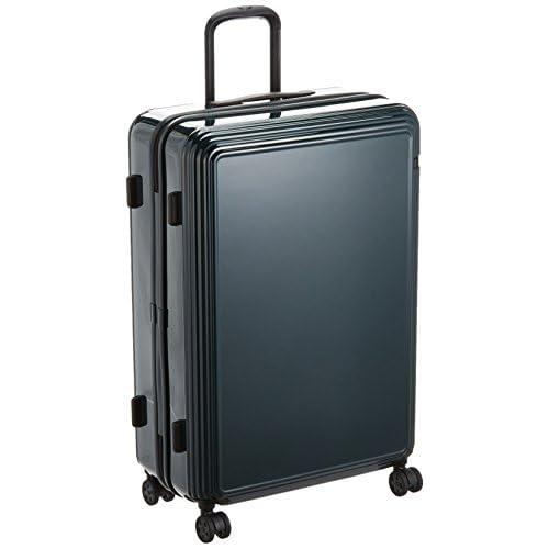 [エース] スーツケース リップルZ ワイヤーコード キャスターストッパー   93L 69cm 5.0kg 06243 04 グリーン