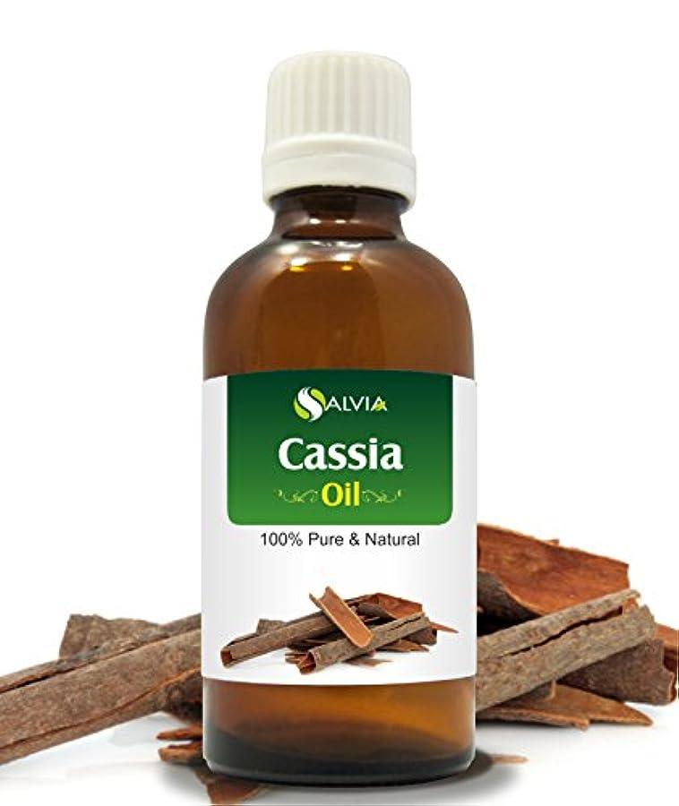 クラッシュ嵐貸し手CASSIA OIL 100% NATURAL PURE UNDILUTED UNCUT ESSENTIAL OIL 100ML