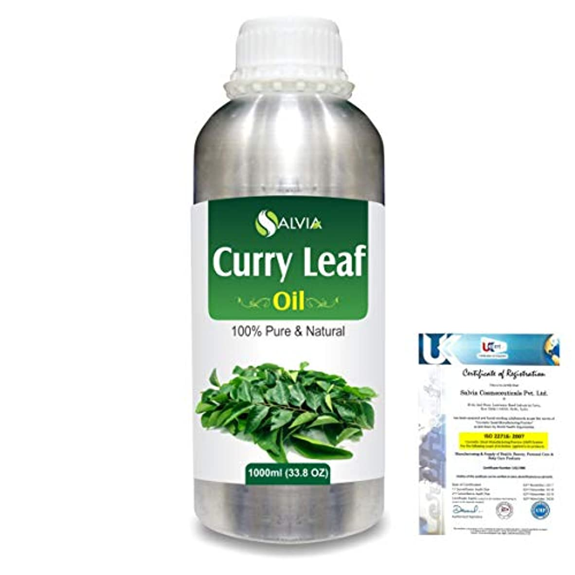 ゴム機械的望遠鏡Curry Leaf (Murraya koenigz) 100% Natural Pure Essential Oil 1000ml/33.8fl.oz.