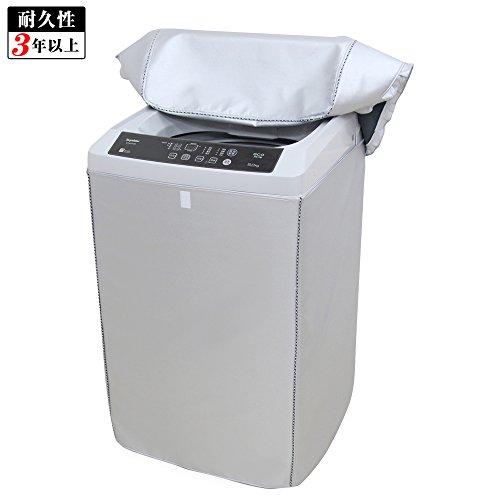 [Mr. You ]洗濯機カバー 防水生地 シルバー 防水 防日焼け (58*62*92防水生地)